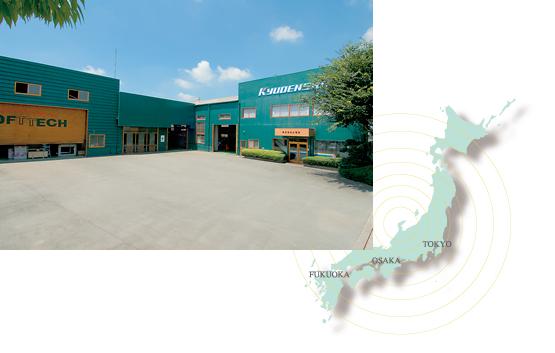 東京・大阪・福岡をサービス拠点に、広がる久電舎の「焼きのネットワーク」