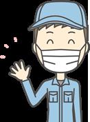 点検員は当日の体温確認、マスク着用など新型コロナウイルス感染予防・感染拡大防止策を徹底しております。