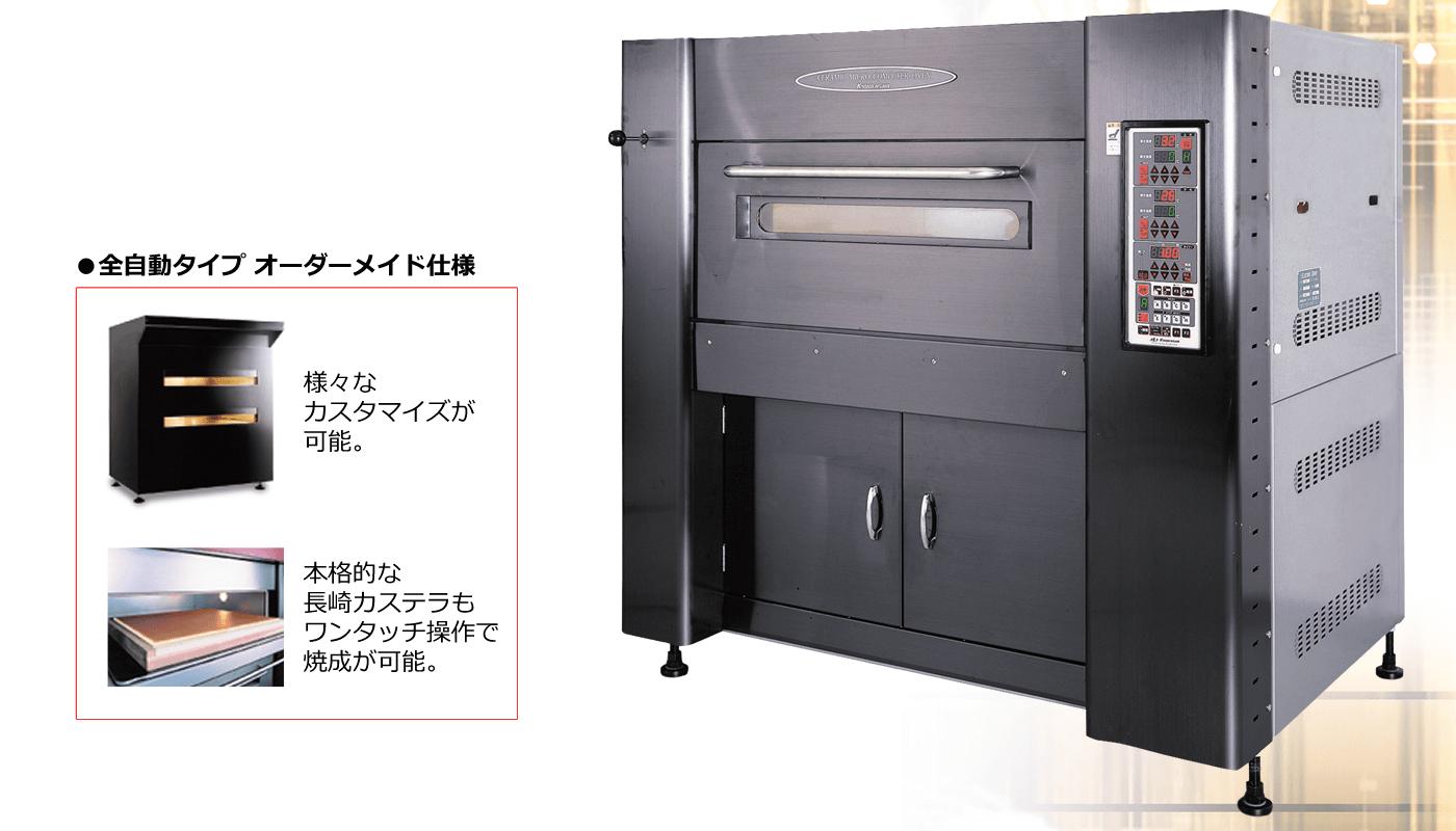 MC-DX4-1W